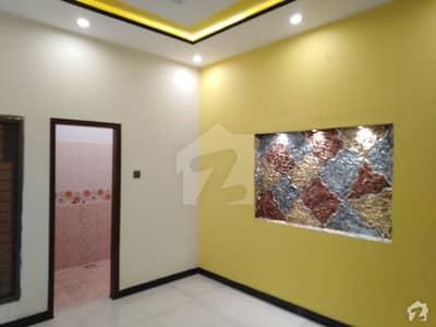 5 Marla House In Al Rehman Garden For Sale