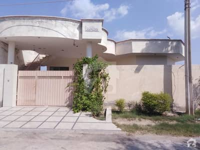 1 Kanal Single Storey House For Sale In Block A