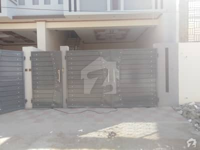 House Sized 7 Marla Is Available For Sale In Chaudhary Town