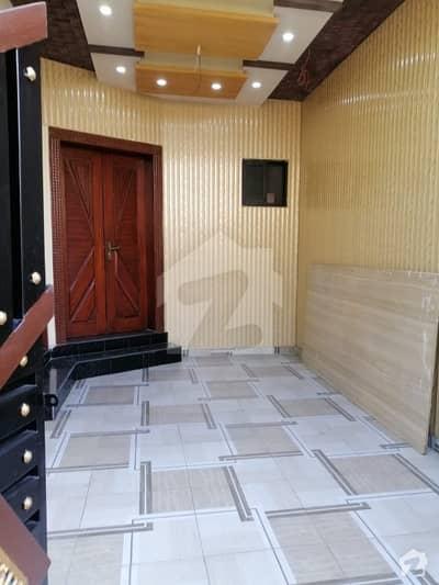 Citi Housing Block A 5 Marla New Home Demand 1 Crore 5 Lac