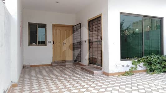 8 Marla One And Half Storey House For Sale In D Block Of Audit & Accounts Phase 1 Lahore