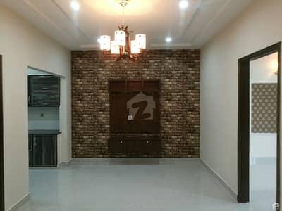 ایڈن بولیوارڈ - بلاک بی ایڈن بولیوارڈ ہاؤسنگ سکیم کالج روڈ لاہور میں 4 کمروں کا 5 مرلہ مکان 1.15 کروڑ میں برائے فروخت۔