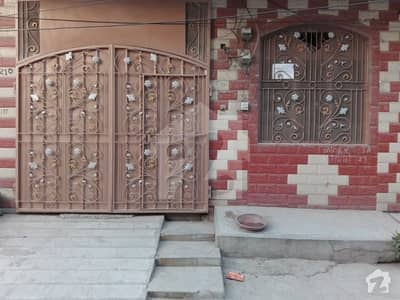 Triple Storey House Is Available For Sale In New Shadbagh
