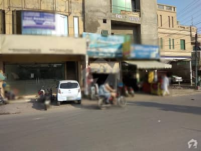 Punjab Coop Housing Society Building For Sale Sized 3 Marla