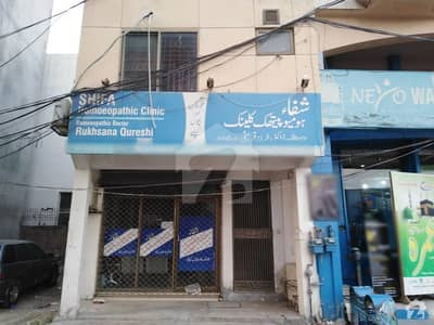 2 Marla Building In Punjab Coop Housing Society For Sale At Good Location