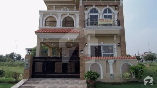 5 Marla Prime Location House Is Available For Sale In DHA