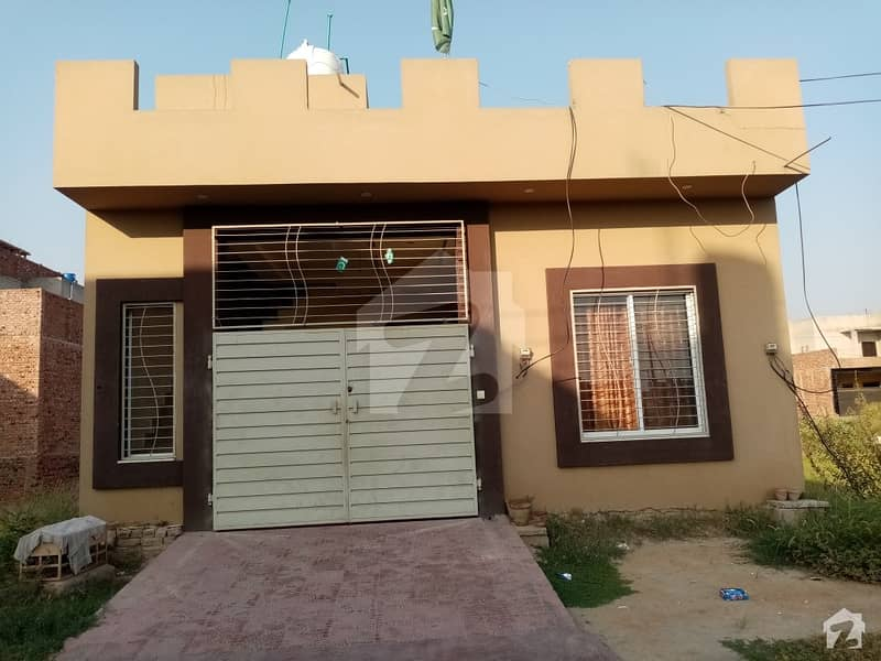 House Of 5 Marla In Khayaban-e-Manzoor Is Available