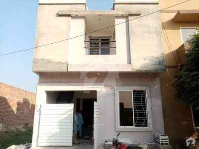 5 Marla House In Khayaban-e-Manzoor For Sale
