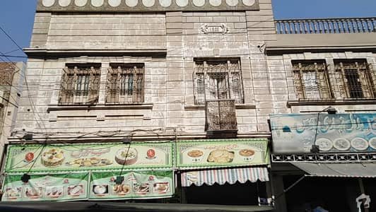 ہیرآباد