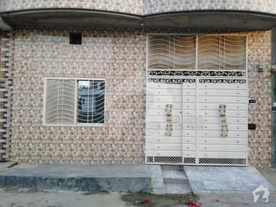 کاہنہ لاہور میں 3 کمروں کا 4 مرلہ مکان 52 لاکھ میں برائے فروخت۔