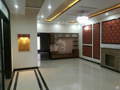 Nasheman-e-Iqbal