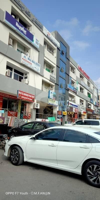 Al Ghafar Mall Office For Sale