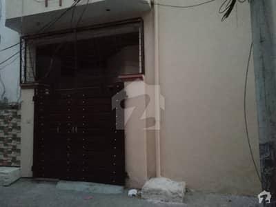 2.5 Marla House For Sale In Beautiful Khayaban-e-Sadiq