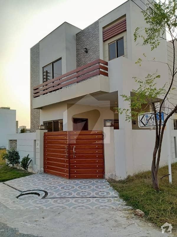 ڈی ایچ اے 11 رہبر لاہور میں 3 کمروں کا 5 مرلہ مکان 1.22 کروڑ میں برائے فروخت۔
