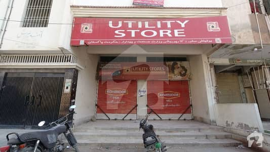 Shop With Mezzanine Available For Sale On Prime Location Of Shadman Town - Sector-14/B Karachi