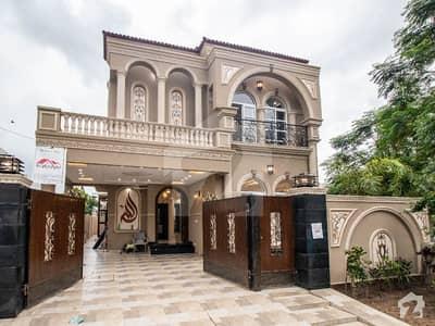 10 Marla Luxury House For Sale Near Facing Park