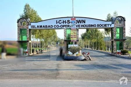 5 Marla Plot Available Easy Installments Lowest Prices  Ichs