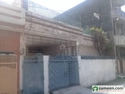6 Marla Home At Liaquat Colony Chakri Road