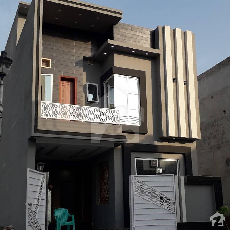 لیک سٹی - سیکٹر M7 - بلاک بی لیک سٹی ۔ سیکٹرایم ۔ 7 لیک سٹی رائیونڈ روڈ لاہور میں 4 کمروں کا 5 مرلہ مکان 1.35 کروڑ میں برائے فروخت۔