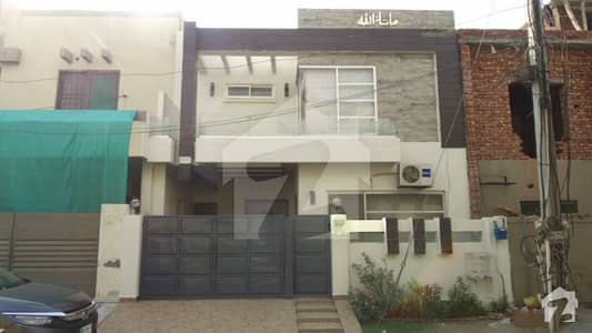 5 Marla House For Sale In A Block Of A Block Of State Life Phase 1 Lahore