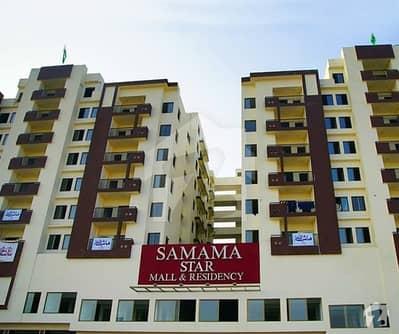سماما