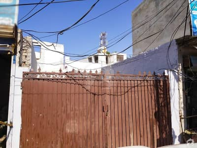 7 Marla Single Storey Commercial House For Rent