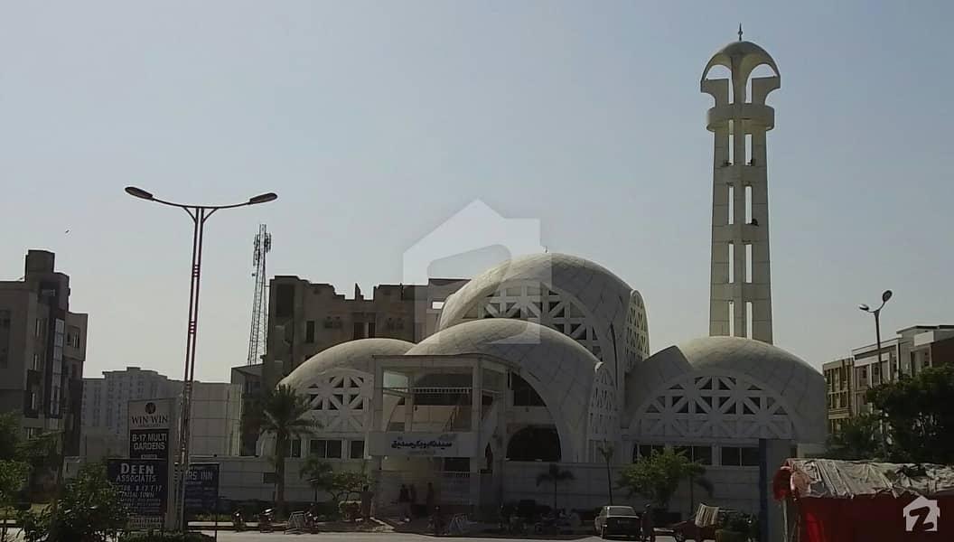 ایم پی سی ایچ ایس ۔ بلاک ایف ایم پی سی ایچ ایس ۔ ملٹی گارڈنز بی ۔ 17 اسلام آباد میں 10 مرلہ کمرشل پلاٹ 2.4 کروڑ میں برائے فروخت۔