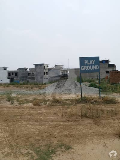 Residential Plot File Is Available For Sale In Faisal Town Phase 1  Block C