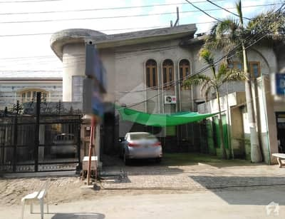 2 Kanal Structure Hospital Building For Sale