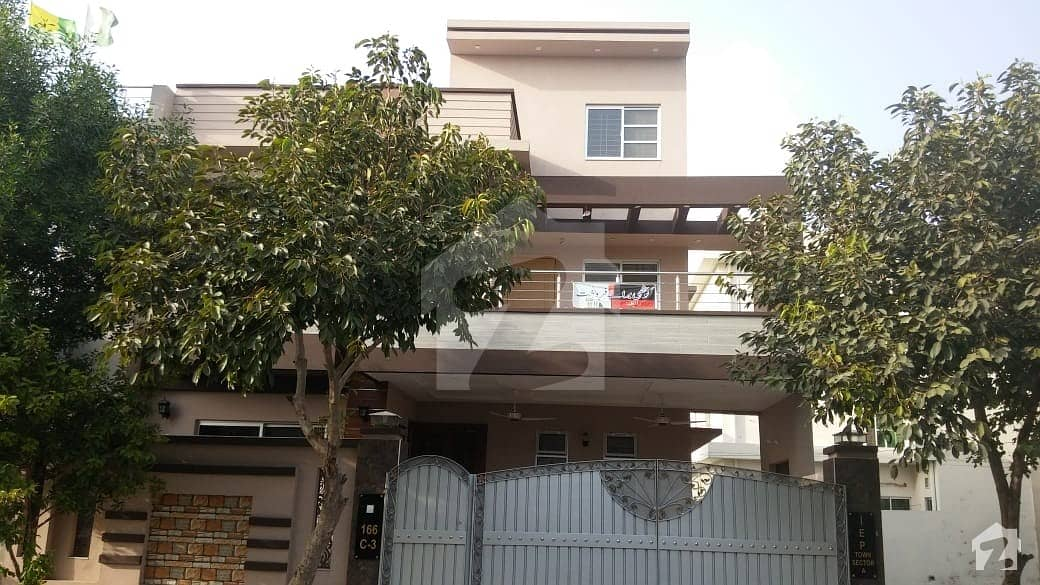 آئی ای پی انجنیئرز ٹاؤن ۔ بلاک ڈی 1 آئی ای پی انجنیئرز ٹاؤن ۔ سیکٹر اے آئی ای پی انجینئرز ٹاؤن لاہور میں 6 کمروں کا 10 مرلہ مکان 2 کروڑ میں برائے فروخت۔