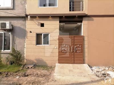 الاحمد گارڈن ۔ بلاک سی الاحمد گارڈن ہاوسنگ سکیم جی ٹی روڈ لاہور میں 3 کمروں کا 3 مرلہ مکان 52 لاکھ میں برائے فروخت۔