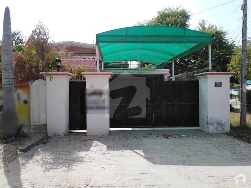 Ideal House For Rent In Model Town A