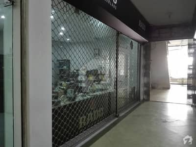 Shop In Court Road For Sale