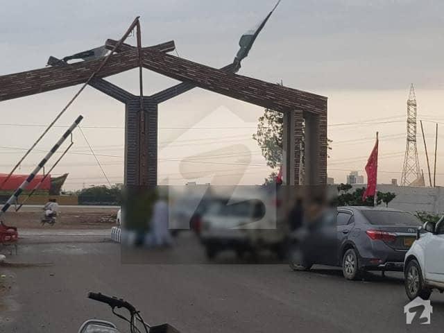 پیر گل حسن ٹاؤن سکیم 33 کراچی میں 5 مرلہ رہائشی پلاٹ 28 لاکھ میں برائے فروخت۔
