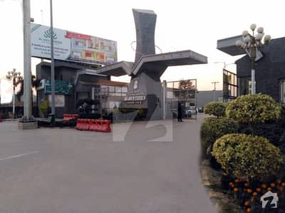 3 Marla Plot File Is Available In Al Jail Garden Lahore Punjab For Sale