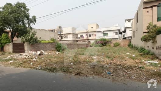 1 Kanal Residential Plot For Sale In D3 Block Of Wapda Town Lahore