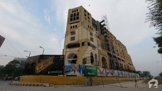 Prime Location 5th Floor Office For Sale In Grand Square Mall Lahore