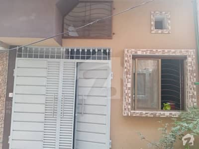 Google Property Offer 2 Marla House For Rent