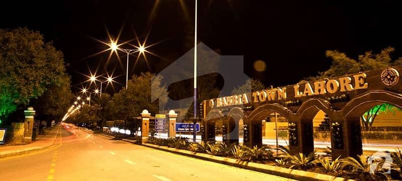 بحریہ ٹاؤن عمر بلاک بحریہ ٹاؤن سیکٹر B بحریہ ٹاؤن لاہور میں 8 مرلہ کمرشل پلاٹ 2 کروڑ میں برائے فروخت۔