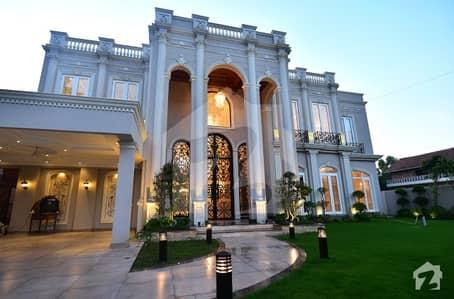 ڈی ایچ اے فیز 2 - بلاک ایس فیز 2 ڈیفنس (ڈی ایچ اے) لاہور میں 6 کمروں کا 2 کنال مکان 16 کروڑ میں برائے فروخت۔
