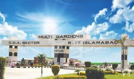 Commercial Plot For Sale  Main Mini  Available In  Multi Gardens B-17