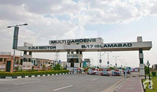 9 Marla 35x65 Plot For Sale In Mpchs Islamabad