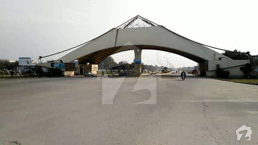 5 Marla Possession Plot No For Sale In Khayban E Amin L Block