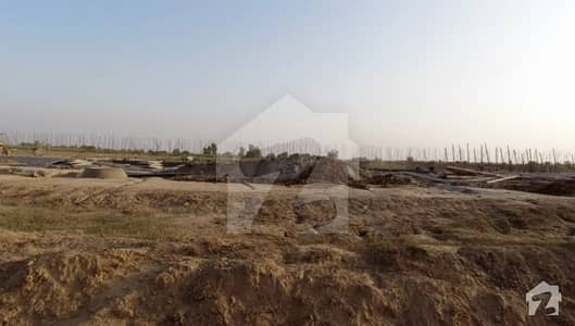 10 Marla Residential Plot For Sale In LDA City Lahore