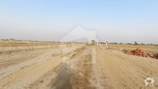 5 Marla Residential Plot For Sale In LDA City Lahore