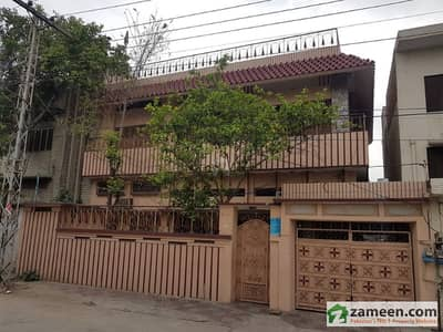 10. 5 Marla House For Sale At Model Town Gujranwala