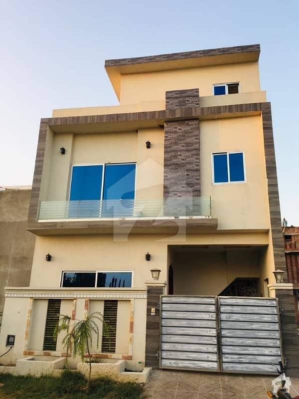الکبیر ٹاؤن رائیونڈ روڈ لاہور میں 3 کمروں کا 3 مرلہ مکان 63 لاکھ میں برائے فروخت۔