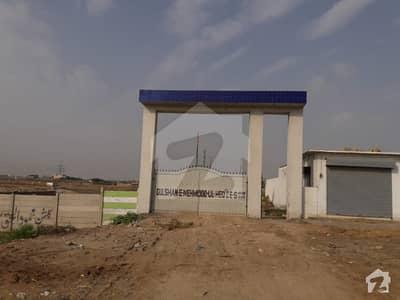 West Open Plot 48a For Sale In Mehmood Ul Haq