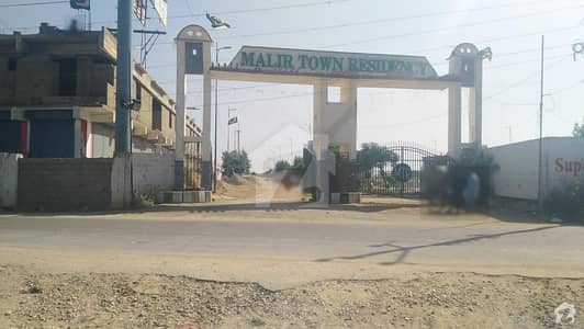 Residential Plot Is Available For Sale In Phase 1 Malir Town Residency