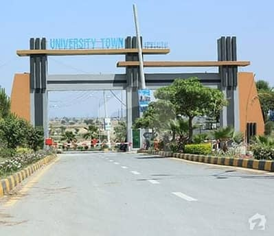 یونیورسٹی ٹاؤن ۔ بلاک سی یونیورسٹی ٹاؤن اسلام آباد میں 5 مرلہ رہائشی پلاٹ 17.5 لاکھ میں برائے فروخت۔